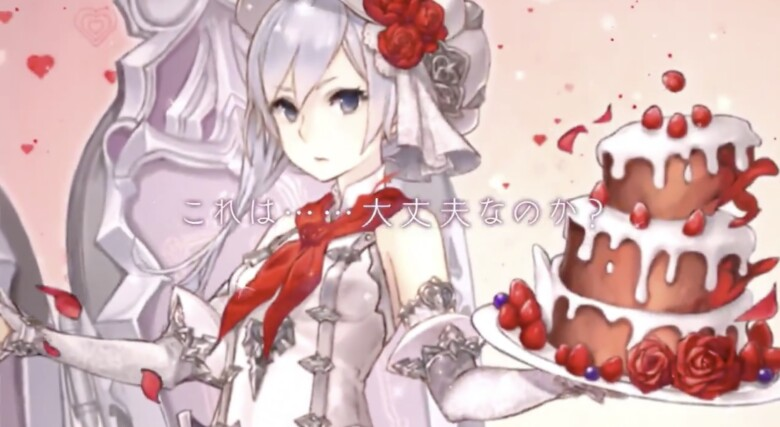 シノアリスのバレンタインスノウ画像②